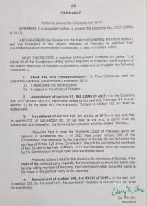 Election (Amendment) Ordinance 2021   Dr. Arif Alvi (President of Islamic Republic of Pakistan) - allpaknotifications.com