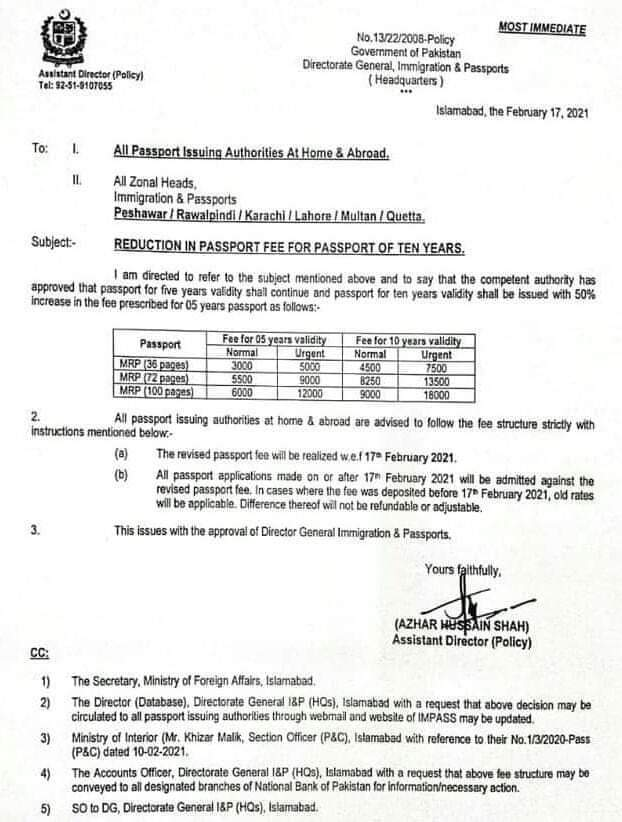 Reduction in Passport Fee for Passport of Ten Years   Government of Pakistan Directorate General, Immigration & Passports (Headquarters)   February 17, 2021 - allpaknotifications.com