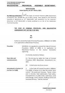 Notification   The Code of Criminal Procedure, 1989 (Balochistan Amendment) Act, Act No. III of 2021   Balochistan Provincial Assembly Secretariat   March 29, 2021 - allpaknotifications.com