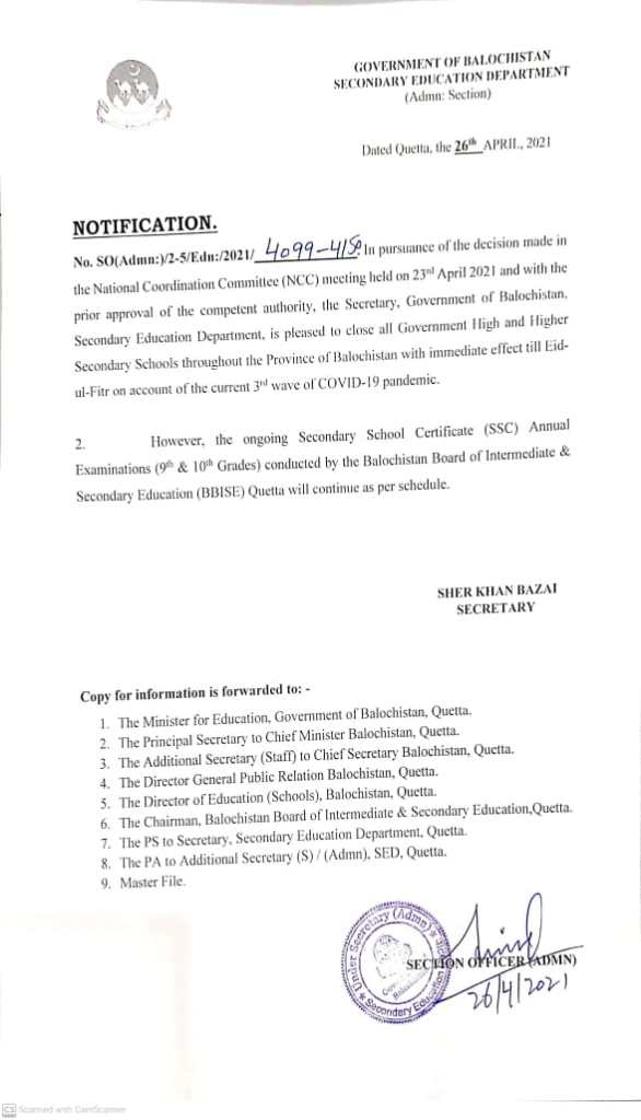 Notification | Closure of all Government High and Higher Secondary Schools | Government of Balochistan Secondary Education Department (Admn: Section) | April 26, 2021 - allpaknotifications.com