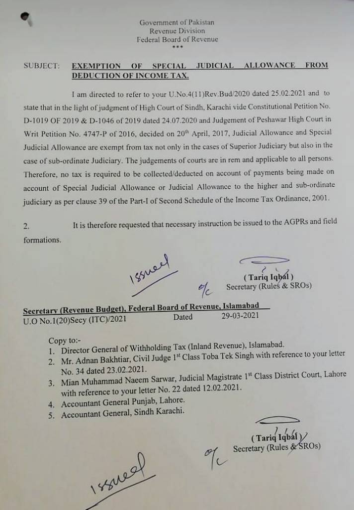 Exemption of Special Judicial Allowance from Deduction of Income Tax | Government of Pakistan Revenue Division Federal Board of Revenue | March 29, 2021 - allpaknotifications.com