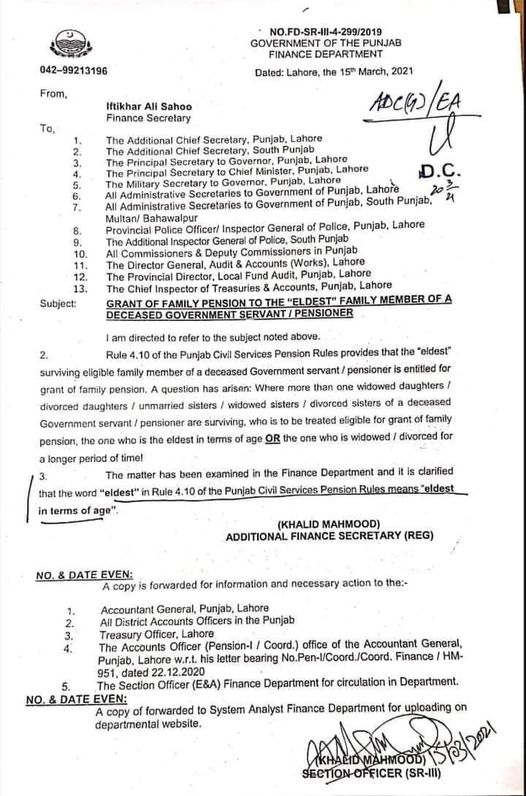 Grant of Family Pension to the Eldest Family Member of a Deceased Government Servant/Pensioner | Government of the Punjab Finance Department | March 15, 2021 - allpaknotifications.com