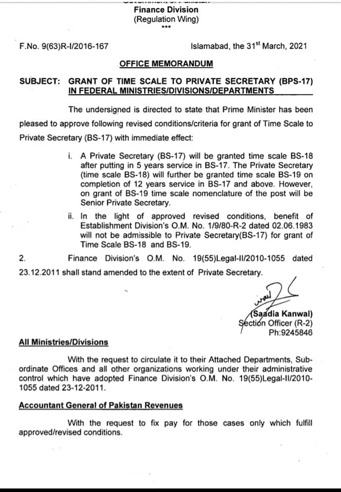 Office Memorandum | Grant of Time Scale to Private Secretary (BPS-17) in Federal Ministries/Divisions/Departments | Government of Pakistan Finance Division (Regulation Wing) | March 31, 2021 - allpaknotifications.com