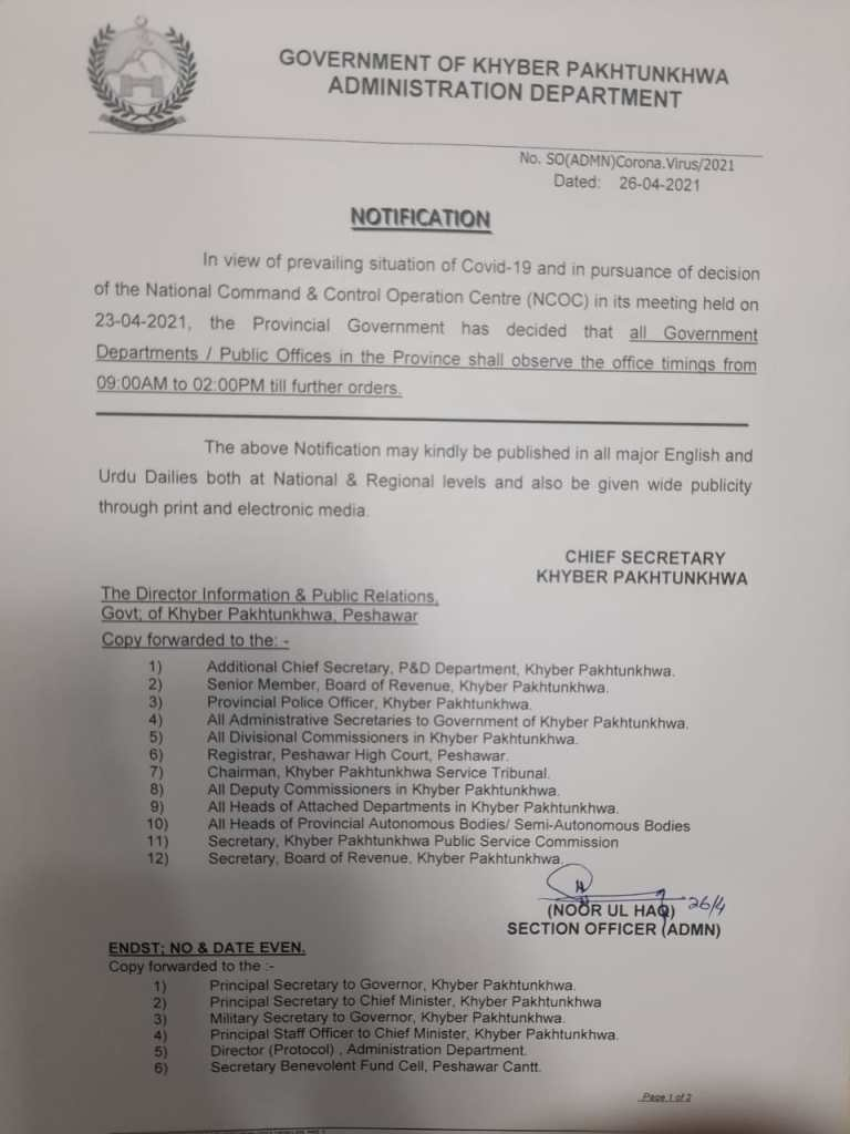 Notification | Office Timings for All Government Departments / Public Offices due to Covid-19 | Government of Khyber Pakhtunkhwa Administration Department | April 16, 2021 - allpaknotifications.com