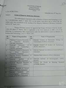 Grant of Disparity Reduction Allowance | Government of Pakistan Finance Division (Regulation Wing) | May 19, 2021 - allpaknotifications.com