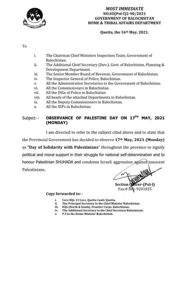 Observance of Palestine Day on 17th May, 2021 (Monday) | Government of Balochistan Home & Tribal Affairs Department | May 16, 2021 - allpaknotifications.com