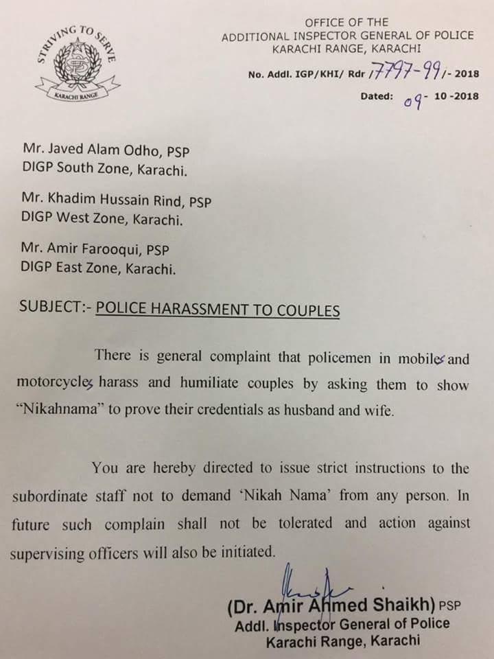 Police Harassment to Couples | Additional Inspector General of Police Karachi Range, Karachi | October 09, 2018 - allpaknotifications.com