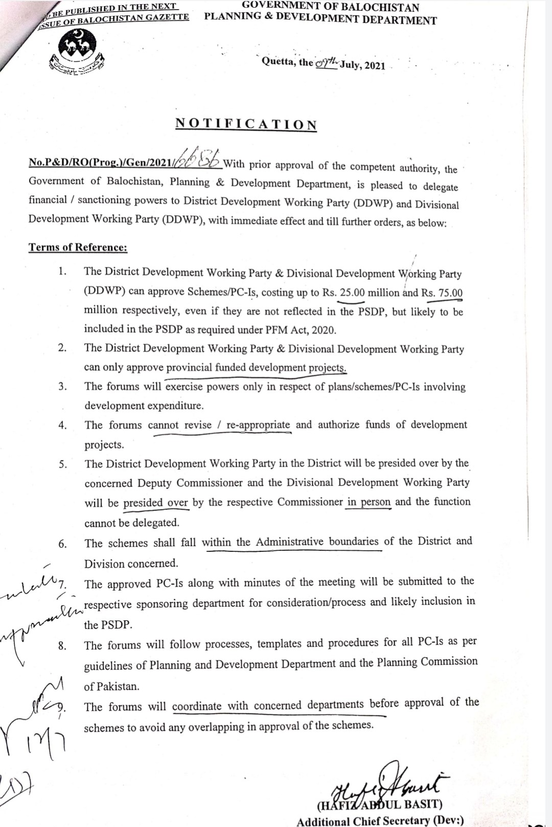 Notification | Delegation of Financial / Sanctioning Powers to District Development Working Party (DDWP) and Divisional Development Working Party (DDWP) | Government of Balochistan Planning & Development Department | July 09, 2021 - allpaknotifications.com