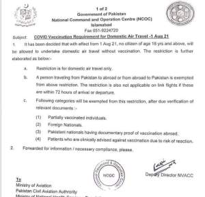 COVID Vaccination Requirement for Domestic Air Travel-1 Aug 21 | Government of Pakistan National Command and Operation Center (NCOC) Islamabad - allpaknotifications.com