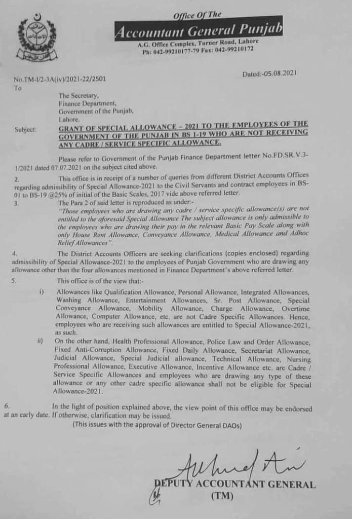 Grant of Special Allowance - 2021 to the Employees of the Government of the Punjab in BS 1-19 who are not Receiving any Cadre / Service Specific Allowance | Accountant General Punjab | August 05, 2021 - allpaknotifications.com