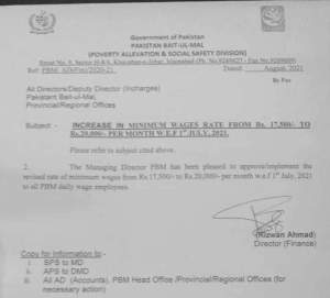 Increase in Minimum Wages Rate from Rs. 17,500/- to Rs. 20,000/- per month w.e.f 1st July 2021 | Government of Pakistan | Pakistan Bait-ul-Mal (Poverty Alleviation & Social Safety Division) | August 2021 - allpaknotifications.com