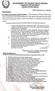 Notification | Sanction of Special Allowance - 2021 @ 20% of the Initial Basic Pay Scales 2017 to the Civil Servants in BPS 17 & Above with effect from 01.06.2021 | Government of Khyber Pakhtunkhwa Finance Department (Regulation Wing) | August 11, 2021 - allpaknotifications.com