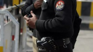 Can you file an FIR against the Police? - Pakistan Police - allpaknotifications.com