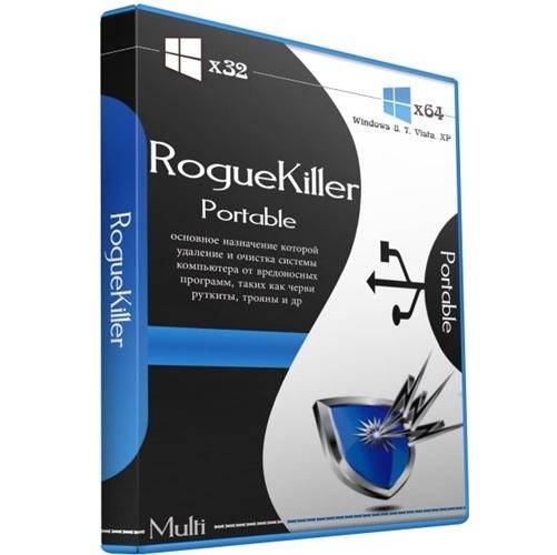 RogueKiller Anti-Malware 12.6.2 Free Download