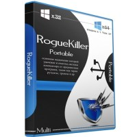 RogueKiller Anti-Malware 12.6.2 Free Download