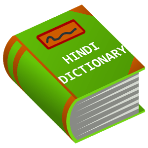 free dictionary download for pc windows 7