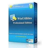 WinUtilities PC Cleaner free download