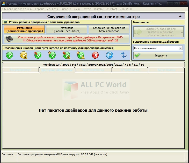 V.655~SOFT  SamDrivers 1230Iso iJv6 - jsdo.it - Share JavaScript, HTML5  and CSS 0374ff10ce1