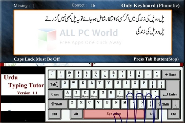 Urdu Typing Master Review
