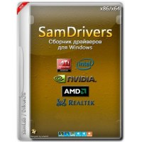 sam driver pack 17.3 Free Download