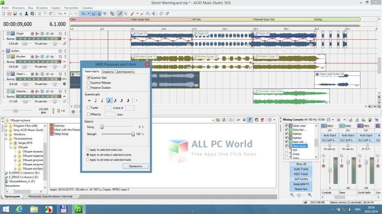 MAGIX Acid Music Studio 10.0 Build 134 Multilingual Portable Review