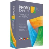 PROMT Expert 12 Final + PROMT 12 Dictionary Collection 2016 Free Download