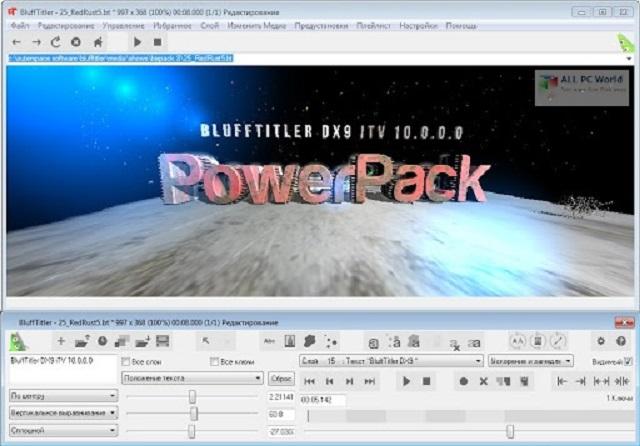 BluffTitler-Ultimate-2021-v15.4-One-Click-Download