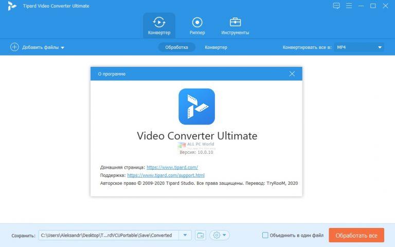 Tipard Video Converter Ultimate 2021 Download