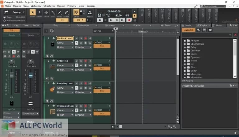 Cakewalk by BandLab for Free Download