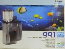 QQ1プロテインスキマー  売れてます!