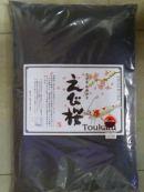 えび桜ソイル ノーマル4L 大好評!