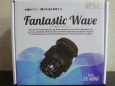 ファンタスティックウェーブZX4000 入荷しました!