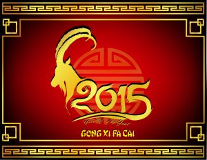 Chinese New Year Wallpaper for Card and Banner