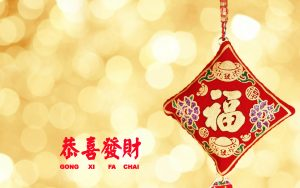 Happy Chinese New Year Greeting Card Design - Accessory