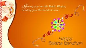 Free Download of Raksha Bandhan 4K Wallpaper with 3840x2160