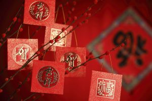 Free Wallpaper Decoration for 2018 Chinese New Year