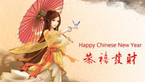 Chinese Cartoon Girl Wallpaper for Happy New Year Card