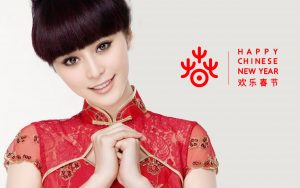 Cute Chinese Girl Wallpaper for New Year Greeting Card