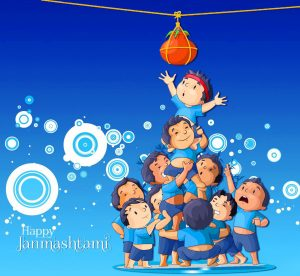 Happy Janmashthami Festival Illustration