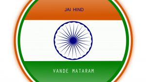 Republic Day Wallpaper with Jai Hind and Vande Mataram Text