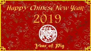 Chinese New Year 2019 Wallpaper – Year of the Pig - #03 0f 10 - Oriental Decoration