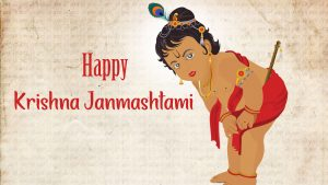 Happy Krishna Janmashtami Images in HD 1080p