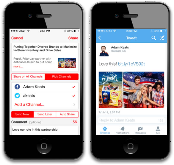employee advocate program - mobile app screenshot