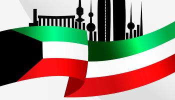 الكويت ديرة الخير