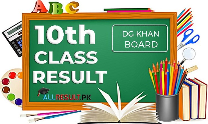 10th Class Result 2020 BISE DG Khan Board
