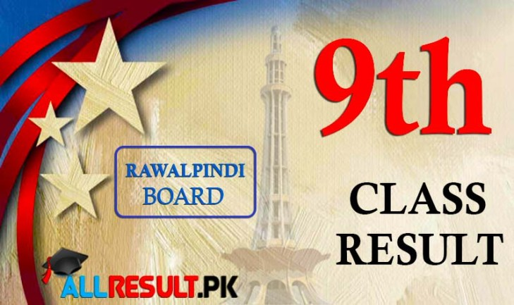 Check Online BISE Rawalpindi Board 9th Class Result 2020