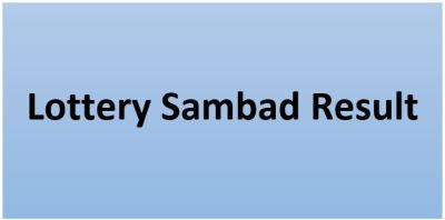 Nagaland State Lottery Sambad