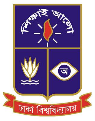 Dhaka University IBA EMBA Admission Test Notice 2014