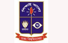 Dhaka University GHA Unit Admission Result 2013