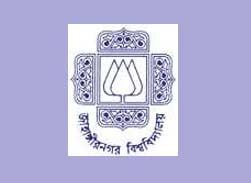 jahangirnagar university admission test Question